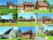 Продается усадьба в д. Капланцы, 2017 г.п. Березинский р-н. Минск