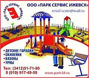 Тренажер, скамейка, урна, детский городок, качель, песочник, спорт площадка Ижевск