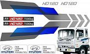 Комплект наклеек на кабину Hyundai HD120 Ростов-на-Дону