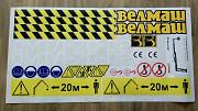 Комплект наклеек для лесного манипулятора велмаш Москва