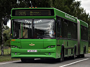 Запчасти для автобусов МАЗ и троллейбусов ТРОЛЗА Москва