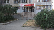 Продажа действующей стоматологической клиники Ростов-на-Дону