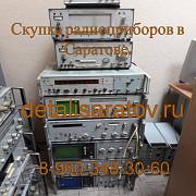 Скупка радиоприборов в Саратове! Скупаем измерительные приборов СССР в Саратове! Дорого Саратов