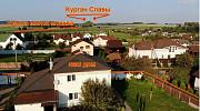 Продаётся 2-х уровневый дом в аг. Слобода ( 15 км от МКАД) Московское направление Минск