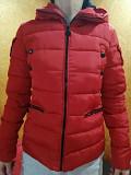 Куртка красная Днепропетровск