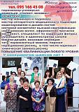 Курсы парикмахеров, маникюра, визажа, татуажа, шугаринга, тату, косметолога, наращивание ресниц Харьков