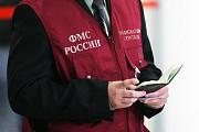Мед.комиссия на патент на работу в Рязани, помощь в прохождении Рязань