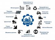 Промышленное оборудование из Европы с отсрочкой платежа Москва