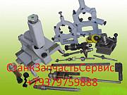 Плита магнитная 7208-0019 (320х1000) Алматы