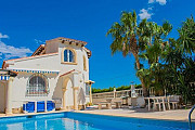 Недвижимость в Испании, Вилла с видами на море в Кальпе, Коста Бланка, Испания Calp
