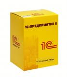 1С: Розница 8 ПРОФ Казань