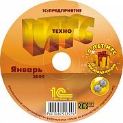 1С: ИТС ТЕХНО/ПРОФ Челябинск