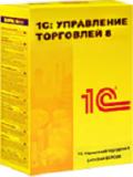 1С: Управление торговлей 8. Базовая версия Омск