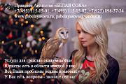 Юридические услуги для физических лиц, граждан. Москва