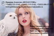 Регистрация коммерческих юридических лиц, фирм, организаций, компаний, ИП. Москва