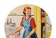 Кухонный сотрудник Элиста