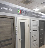 Магазин Дверей Салават