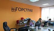 Центр автострахования с прибылью 192.500р/мес Норильск