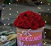 Светящиеся цветы букет розы Краснодар