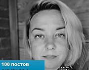 Контент менеджер группы вконтакте Уссурийск