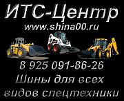 Китайские шины со склада от поставщика, опт и розница Ростов-на-Дону