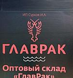 Продавец в магазин раков, рыбы, морепродуктов. жел Яблоновский