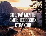 Менеджер Воткинск