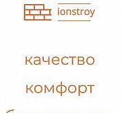 Мастера по укладке тротуарной плитки (брусчатки) Пушкино