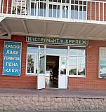 Продавец Серпухов