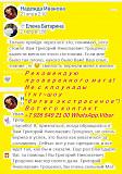 БЕЛЫЕ ПРИВОРОТЫ НА ЛЮБОВЬ Приворотые заговоры Привороты на любовь женщины читать в домашних условиях Москва