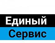 Мастер по ремонту бытовой техники на выезде Магнитогорск