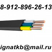 Куплю кабель, провод оптом с хранения, лежалый, неликвиды, монтажные остатки Омск