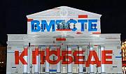 Партнерство по проекционной рекламе / навигации Мурманск