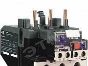 Реле тепловое рти-3355 30-40А (3 шт. новые) Сургут