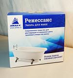 Эмаль для ремонта ванны Ренессанс (комплект 830 гр.) Москва