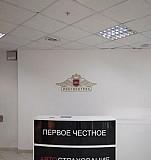 Осаго без очередей в Саранске и областе Саранск