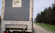 Грузоперевозки по России до 6 тонн Новомосковск