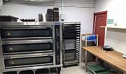 Пекарня (пиццерия, кухня) Москва