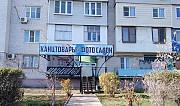 Магазин Канцелярских товаров Астрахань