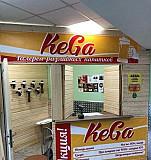 Магазин разливных напитков Вологда
