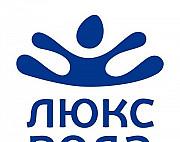 Грузчик фирменного магазина Магнитогорск