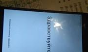 iPhone 6 Волгоград