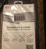 Защитное стекло iPhone 7/8plus Приморско-Ахтарск