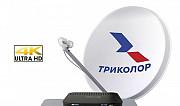 Установка антенн Воскресенск
