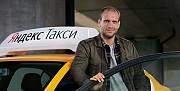 Водитель такси Новокузнецк