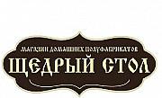 Грузчик Новокузнецк