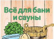 Требуется грузчик Кемерово