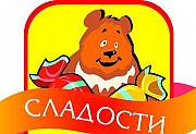 Грузчик Иркутск