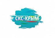 СКС-Крым - Лакокрасочные материалы Симферополь