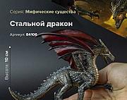 Фигурки коллекционных драконов игрушки 3 модели Москва